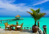Gap Facts - Maldives Featured Image