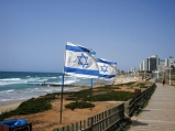 Gap Facts - Israel 1 Featured Image