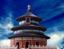 Embracing Chinese Culture in Beijing Featured Image