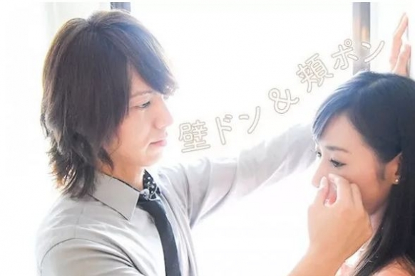 Women in Japan renting men to dry tears Featured Image