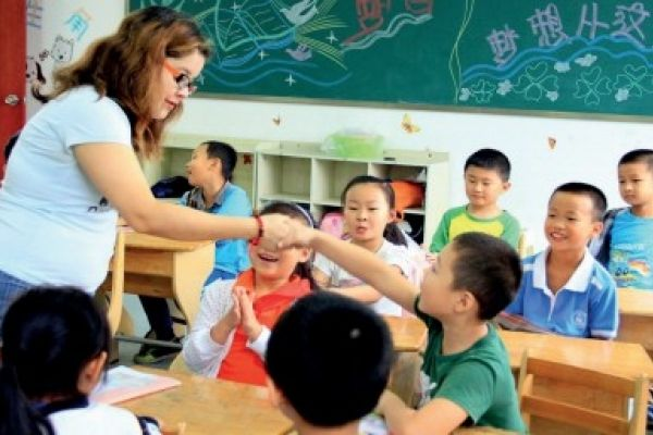 Study and Teach in China Program